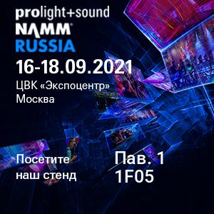 Prolight+Sound NAMM 2021