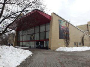 Мытищинский театр драмы и комедии «ФЭСТ»